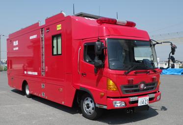 庁 消防 総務 省