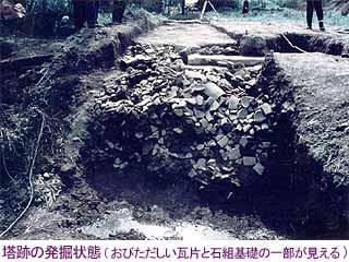 史跡 賞田廃寺跡