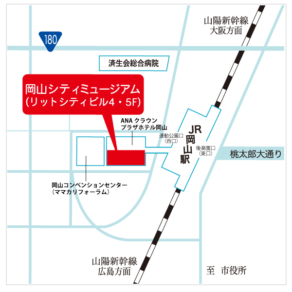 ミュージアム 岡山 シティ